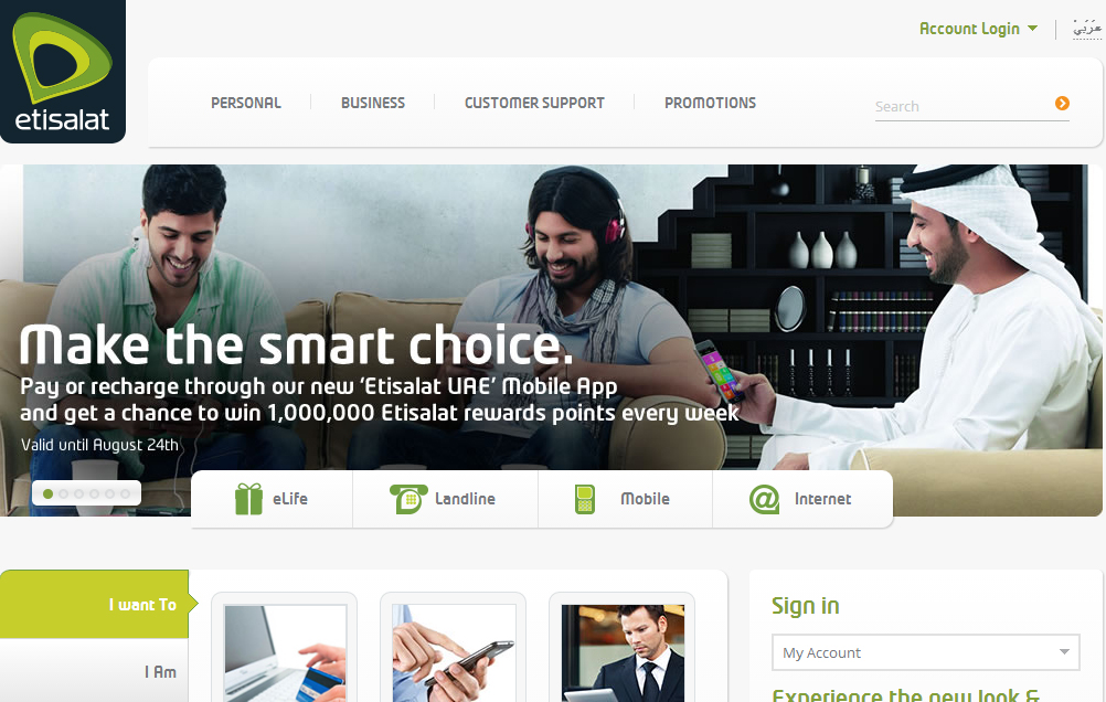 Image of screenshot of Etisalat Home Page showing left to right web page design